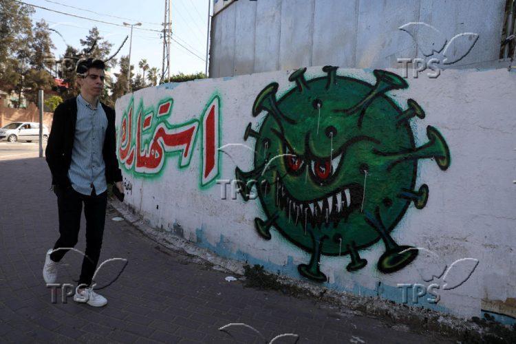 Graffiti in Gaza City
