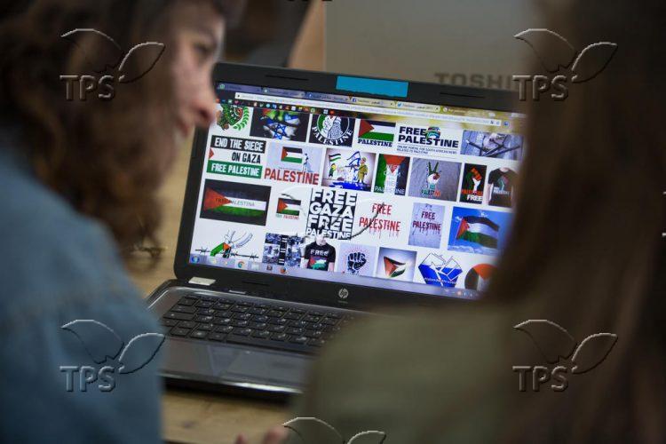 Anti-BDS Hackathon 2017