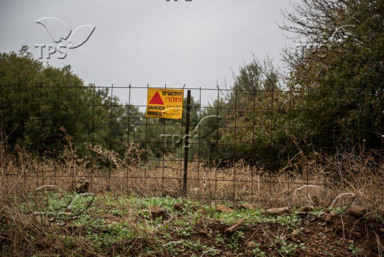 A warning sign in the Golan Heights