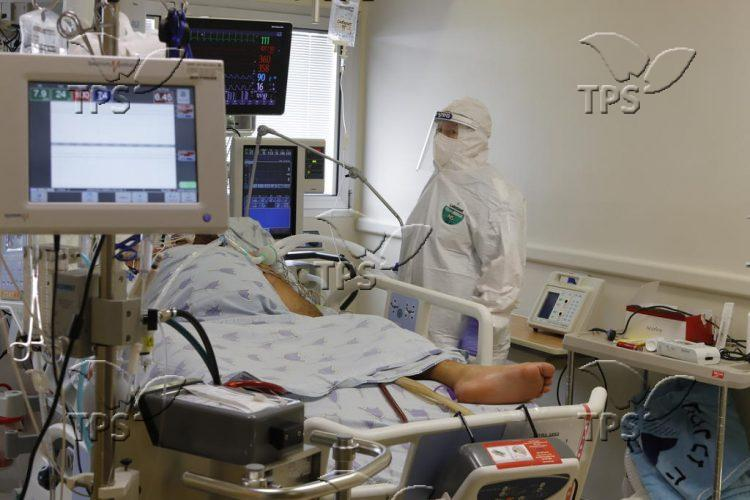 Coronavirus Intensive Care Unit in Ichilov Hospital