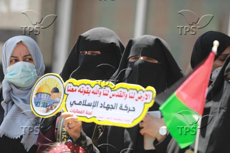 Anti-Israel protest in Gaza City