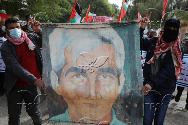 Protest for the release of Ahmad Saadat in Gaza city