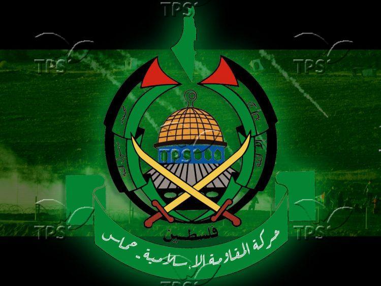 Infographic of Hamas logo