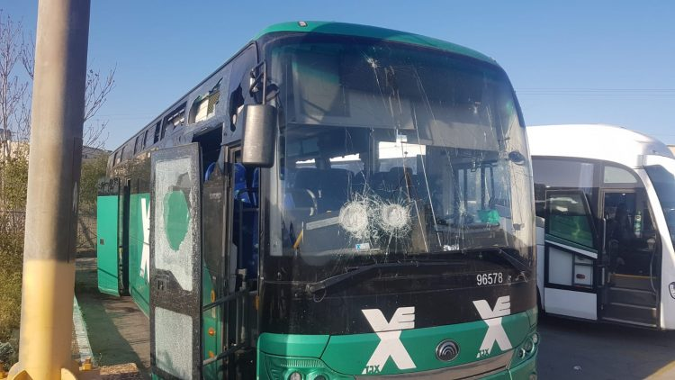 Egged Bus Attacked in Eastern Jerusalem