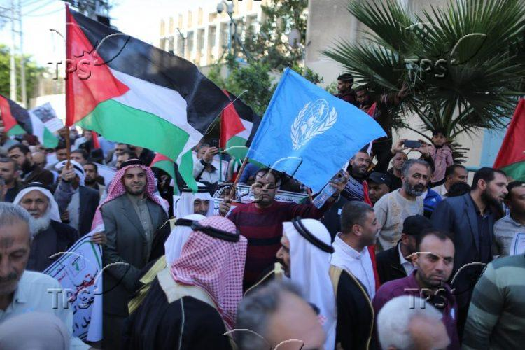 Rally in Gaza in solidarity with UNRWA