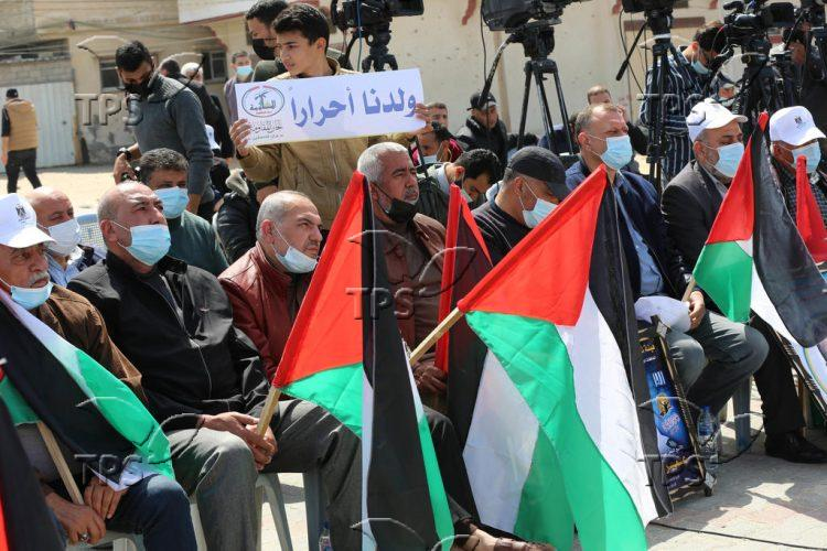 Demonstration in favor of Marwan Barghouti and Hassan Salameh