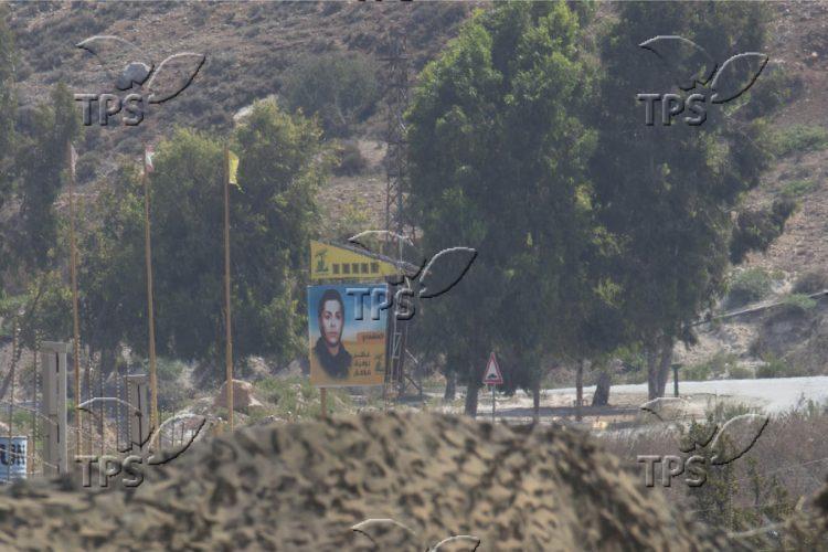 UN checkpoint on the north Israeli border with Lebanon