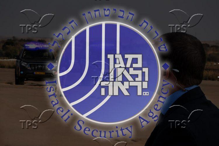 Illustration of Israeli Security Agency