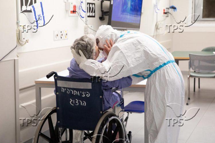 Coronavirus Unit in Jerusalem's Herzog Medical Center