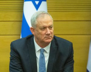 Israel's 36th government sworn-in ceremony