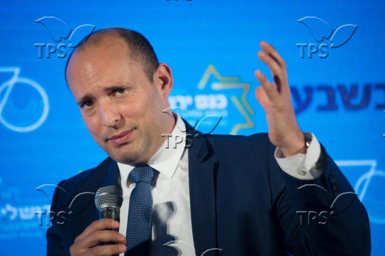 15th Jerusalem Conference