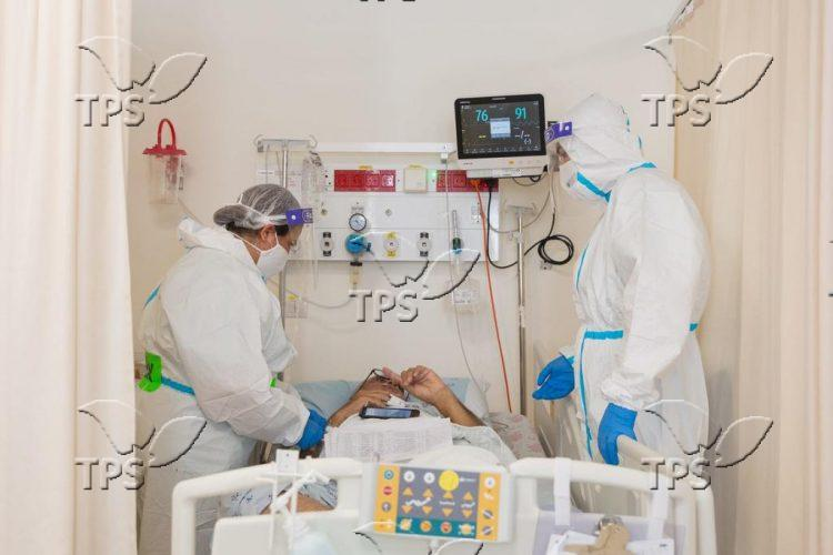 Coronavirus Unit in Jerusalem's Shaare Zedek Medical Center